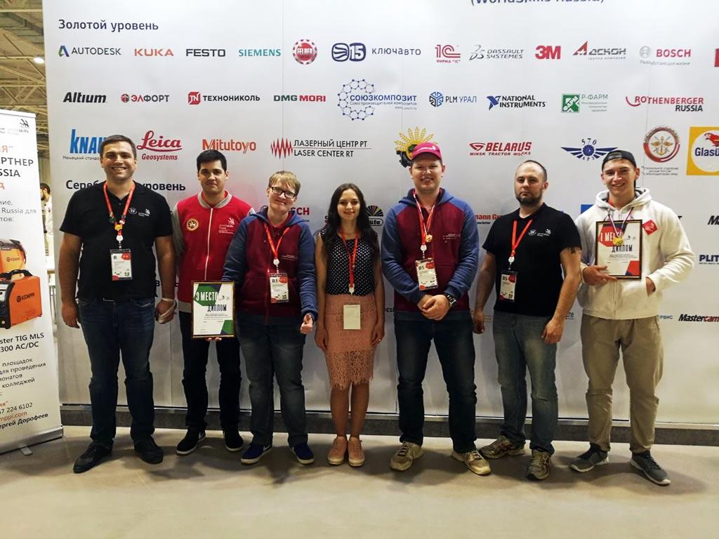 Победители и эаксперты компетенции «Лазерные технологии» на чемпионате «Молодые профессионалы» (WorldSkills Russia) в Краснодаре