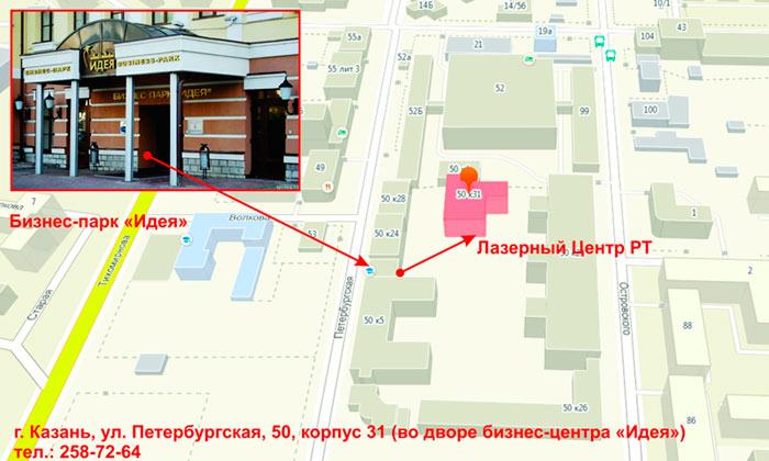 Схема к офису лазерного центра в технопарке идея в казани